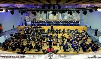 Ακροάσεις Συμφωνικής Ορχήστρας Νέων Ελλάδος Β' Εξαμήνου
