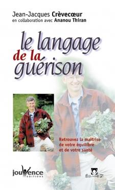 Η γλώσσα της θεραπείας-Jean-Jacques crevecoeur μέρος 1ο