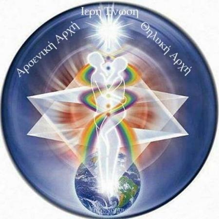 Εσωτερική Δύναμη – Οριοθέτηση - Ζω με αυτοπεποίθηση και αυτοκυριαρχία.Ηράκλειο Κρήτης Σάββατο 24-2-2018