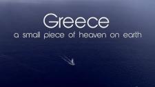 Διαδώστε την Ελλάδα σε όλο τον κόσμο!