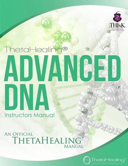 Προχωρημένο Επίπεδο DNA - στο Αιγάλεω στις 24 Ιουνίου 2017 με την Μαρία Καραγιάννη