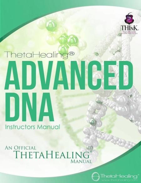 Advanced DNA με τη Μαρία Καραγιάννη