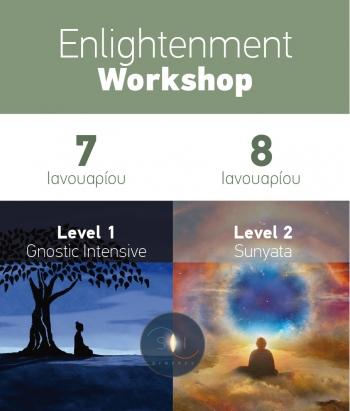 Enlightenment Workshop με τον Τάσο Νάκη στις 7 - 8 / 1 / 2017