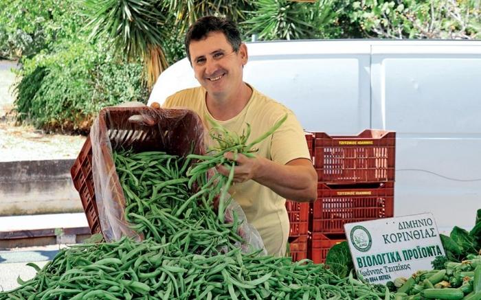 Προιόντα της Γής φρούτα και λαχανικά απο τον Γιάννη Τζιτζίκο και το Ανω Διμηνιό