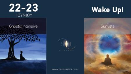 WAKE UP!  Διήμερο εργαστήρι φώτισης  Εισηγητής: Τάσος Νάκης