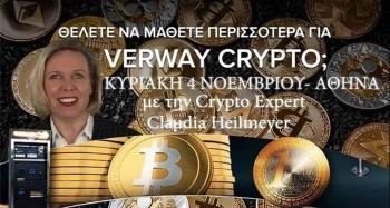 Γιατί το Crypto Mining και τα ψηφιακά νομίσματα κατακτούν όλο τον πλανήτη;
