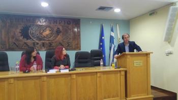 Παρουσίαση του ThetaΗealing στο Επιμελητήριο Λάρισας
