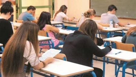 Τρόποι διαχείρισης του άγχους των εξετάσεων των μαθητών
